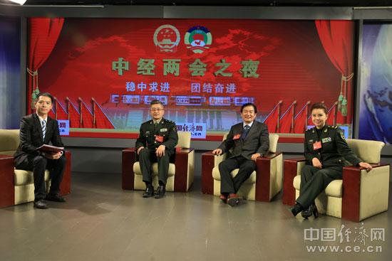 于海、王兴东、孙丽英做客中国经济网
