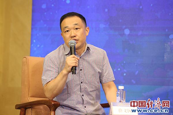 国家金融与发展实验室秘书长徐义国